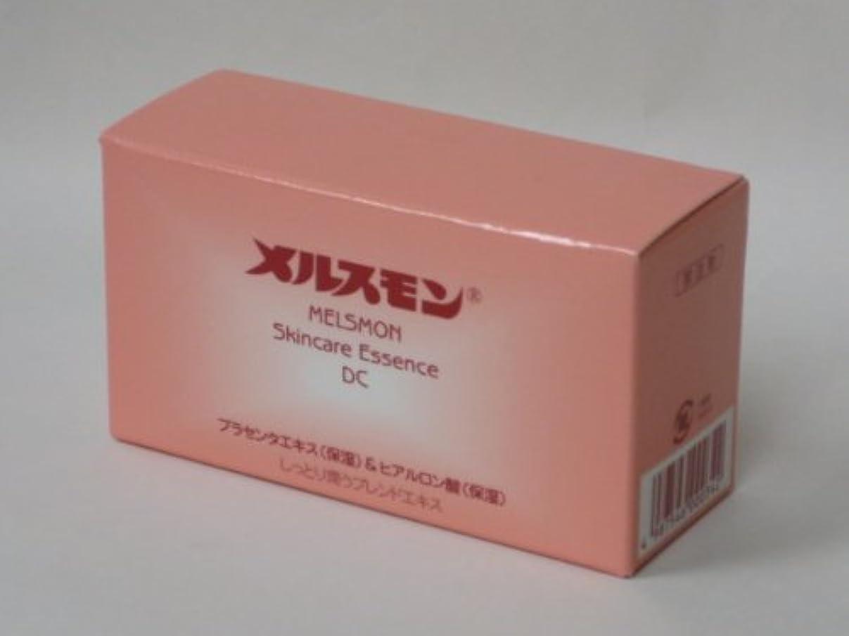 グローブ評価可能関連付けるメルスモンスキンケアエッセンス10ml x 3×1箱