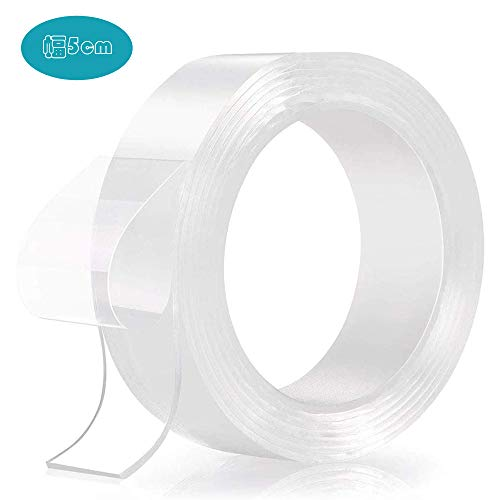 Maxun テープ 両面テープ 魔法テープ 透明 超強力 のり残らず 繰り返し はがせる 防水 耐熱 滑り止め 水洗い可能 多機能 多サイズ 家庭 オフィス 寮 学校 会社 地震防止 工業用など (5cmx0.2cmx3m)