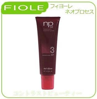 【X3個セット】 フィヨーレ NP3.1 ネオプロセス MF3 130g FIOLE ネオプロセス