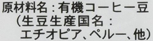三本コーヒー 吟煎 香りのモカブレンド(00g)