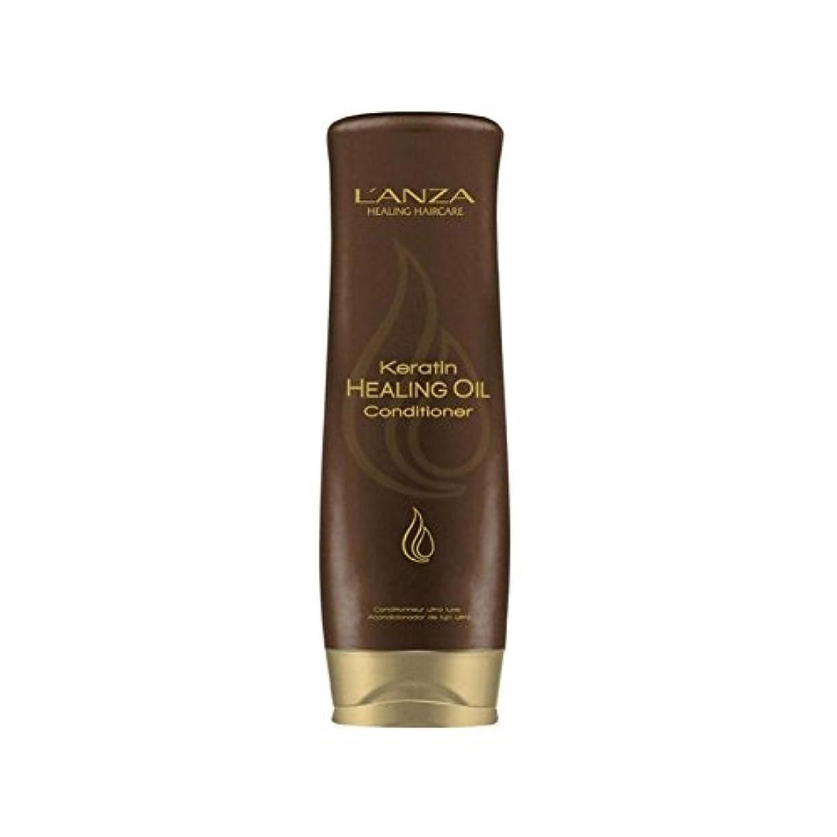 乗ってテレビ天文学アンザケラチンオイルコンディショナー(250ミリリットル)を癒し x4 - L'Anza Keratin Healing Oil Conditioner (250ml) (Pack of 4) [並行輸入品]