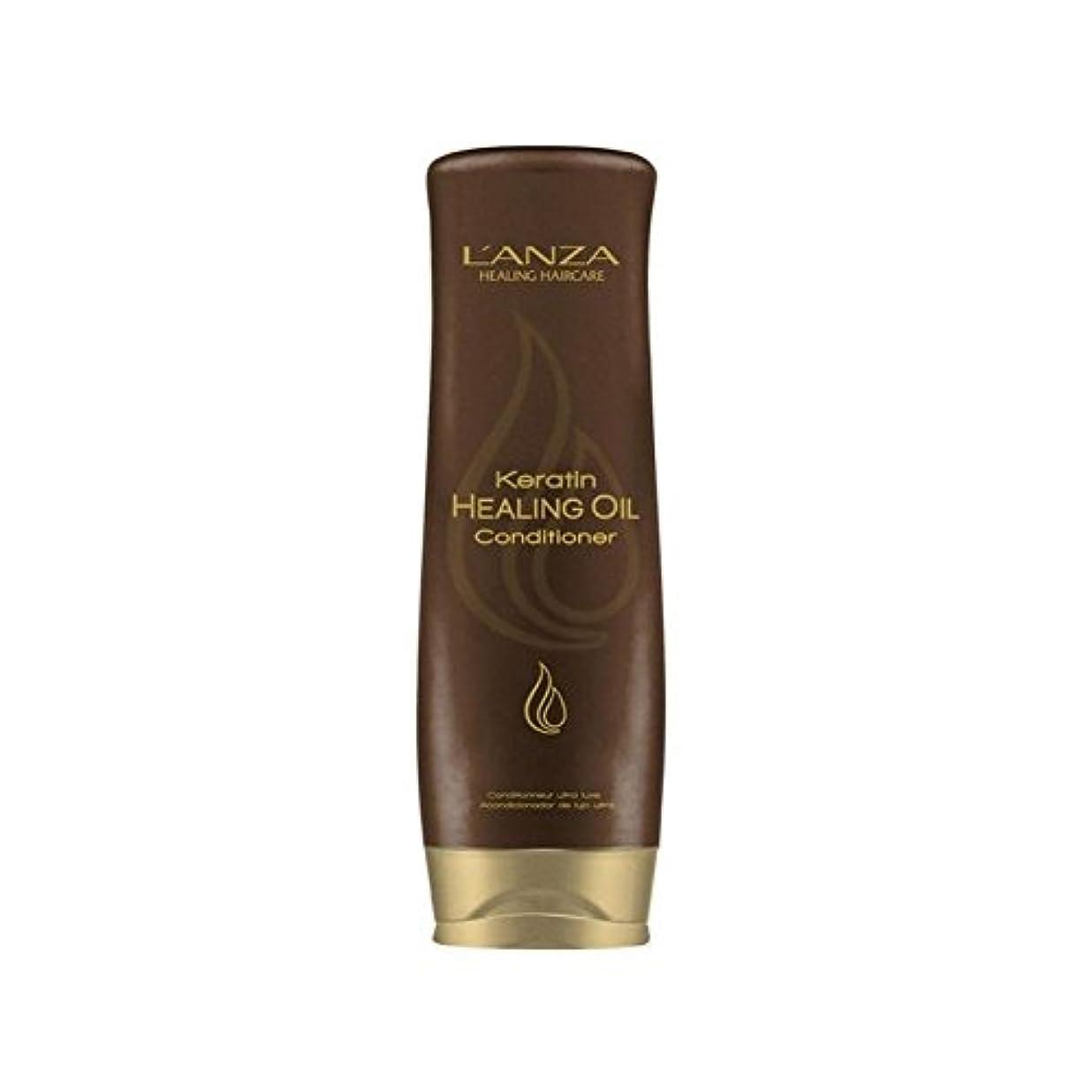 上向きステープル楽観的L'Anza Keratin Healing Oil Conditioner (250ml) (Pack of 6) - アンザケラチンオイルコンディショナー(250ミリリットル)を癒し x6 [並行輸入品]
