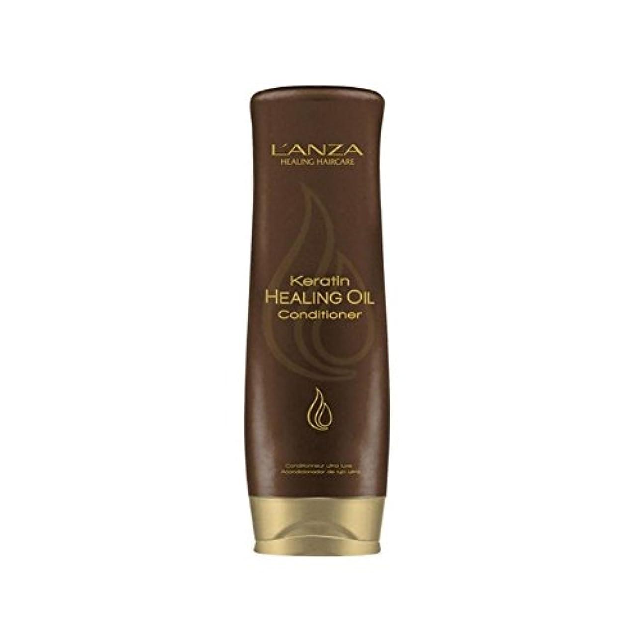 性差別ほのか傾くアンザケラチンオイルコンディショナー(250ミリリットル)を癒し x2 - L'Anza Keratin Healing Oil Conditioner (250ml) (Pack of 2) [並行輸入品]