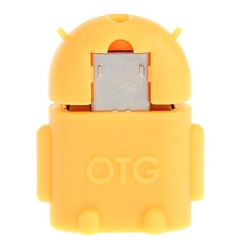 進化寝てる偶然のQAZSE ?マイクロUSB 2.0 - USB 2.0 M/F OTGアダプタオレンジ