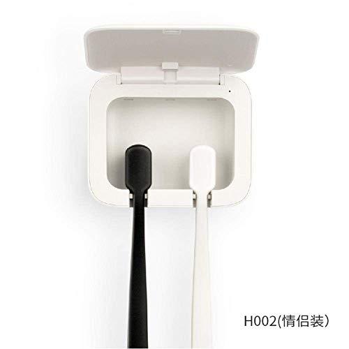 Pkfinrd Uv Light Tandenborstel Sterilizer Ontsmetting Reiniging Tandenborstel Houder Zonne-energie Geen noodzaak om opslag tandenborstel doos, zonder batterij Doublestyle