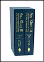 Aga Khan III: Selected Speeches and Writings of Sir Sultan Muhammad Shah (2 Volumes)