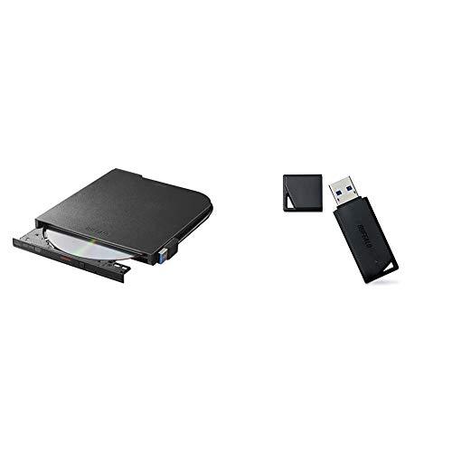 BUFFALO USB3.1(Gen1)/3.0 外付け DVD/CDドライブ バスパワー Wケーブル(給電ケーブル付き) 薄型ポータブル 国内メーカー Window/Mac ブラック DVSM-PTV8U3-BK/N + USBメモリ 32GB USB3.2(Gen1)/3.1(Gen 1)/3.0/2.0 充実サポート RUF3-K32GA-BK/N【Amazon.co.jp限定】