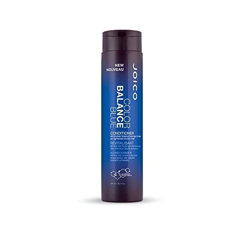 従事する購入攻撃的Joico Color Balance Blue Conditioner 300ml - ジョイコカラーバランスブルーコンディショナー300ミリリットル [並行輸入品]