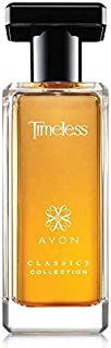 Avon Classics Timeless Cologne Spray 1.7 Ounce Pack