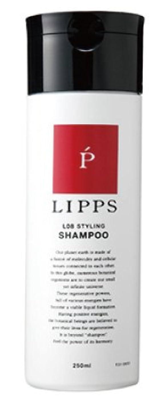 やがて溶融旅行者【サロン品質/ダメージ補修/アミノ酸系】LIPPS L08スタイリングシャンプー250ml