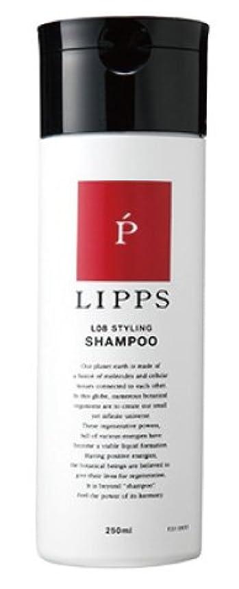 グリーンランド水示す【サロン品質/ダメージ補修/アミノ酸系】LIPPS L08スタイリングシャンプー250ml