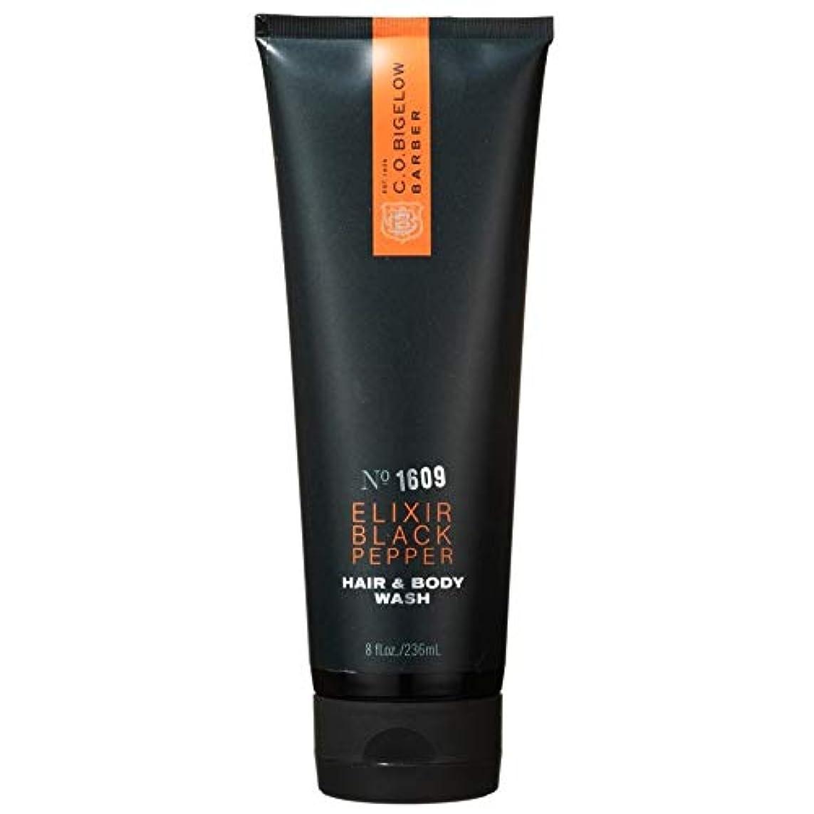 計算ストライクリンケージ[C.O. Bigelow] C.O.ビゲローエリキシル黒胡椒髪とボディウォッシュ - C.O. Bigelow Elixir Black Pepper Hair and Body Wash [並行輸入品]