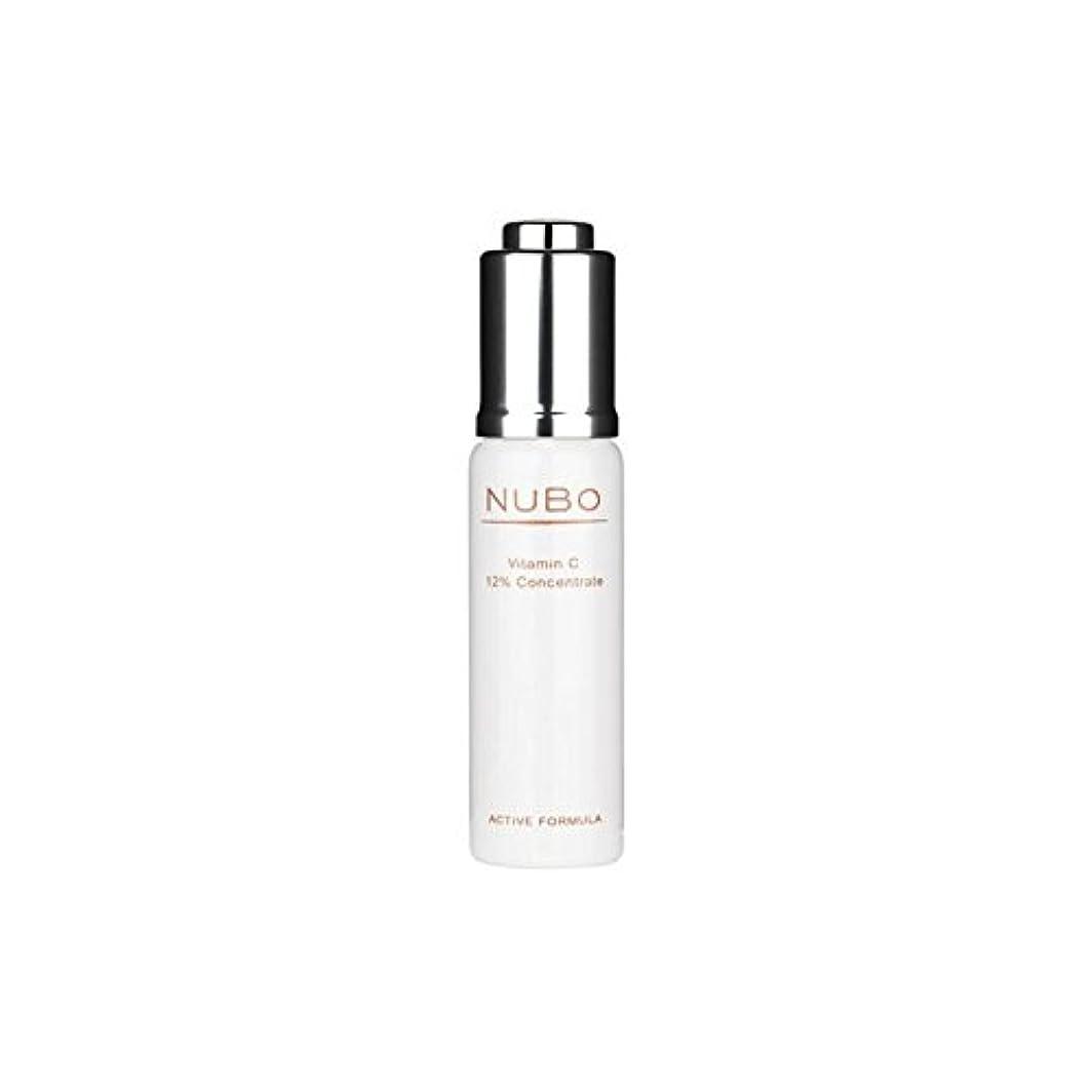 出口ハック犬ビタミン 12%の濃縮物(15ミリリットル) x4 - Nubo Vitamin C 12% Concentrate (15ml) (Pack of 4) [並行輸入品]