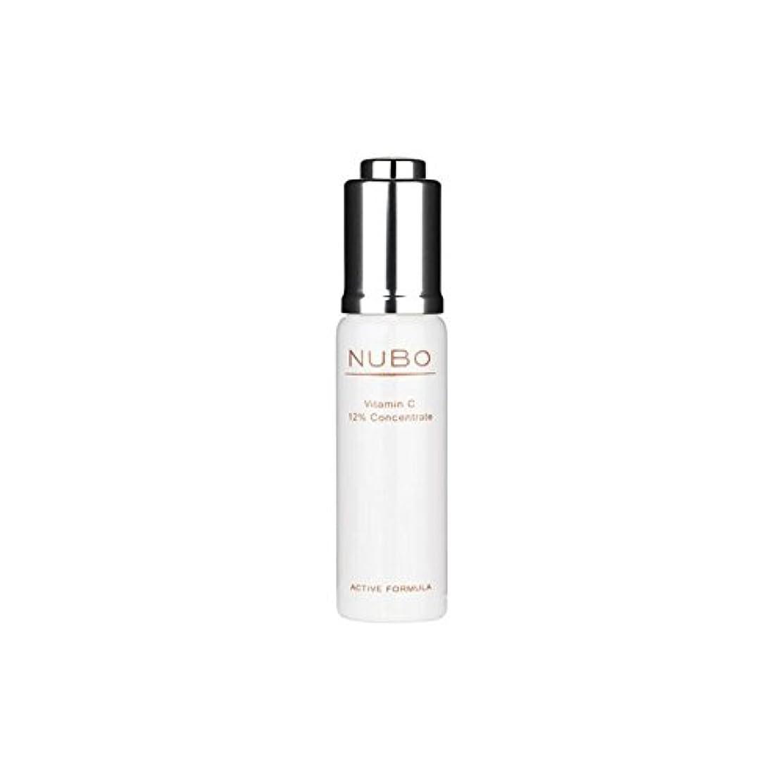 見かけ上語姿を消すビタミン 12%の濃縮物(15ミリリットル) x2 - Nubo Vitamin C 12% Concentrate (15ml) (Pack of 2) [並行輸入品]