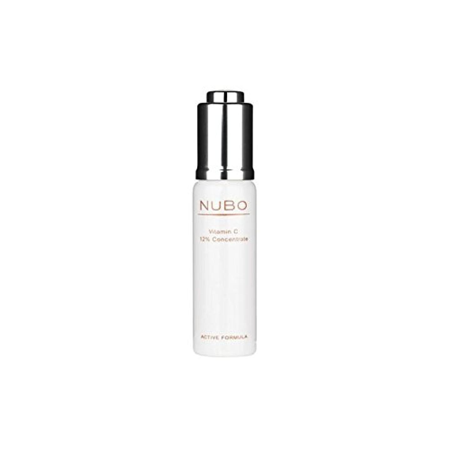 加害者ストレスボウルビタミン 12%の濃縮物(15ミリリットル) x2 - Nubo Vitamin C 12% Concentrate (15ml) (Pack of 2) [並行輸入品]