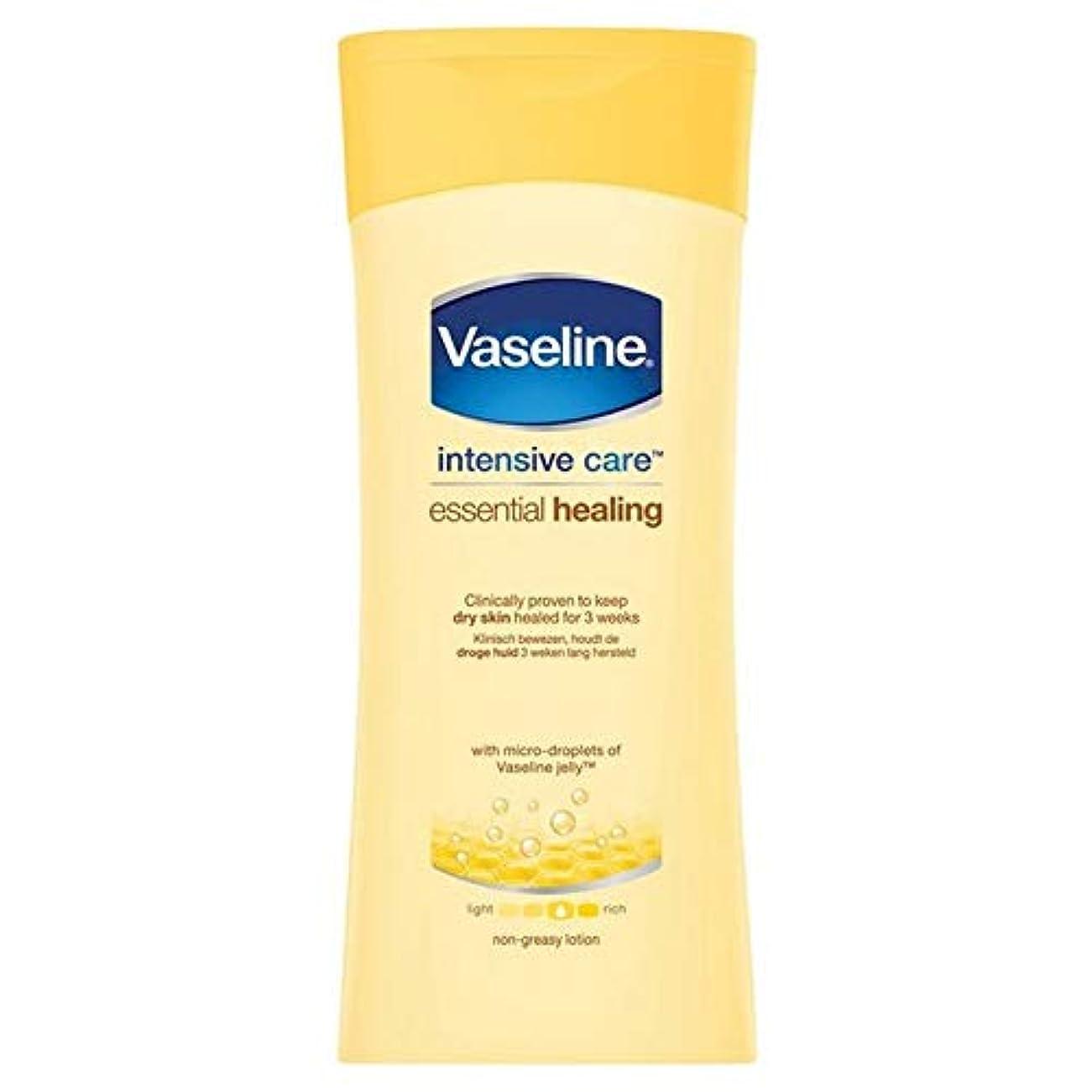 免除毒弱まる[Vaseline ] ワセリン集中治療不可欠ローション200Ml - Vaseline Intensive Care Essential Lotion 200ml [並行輸入品]