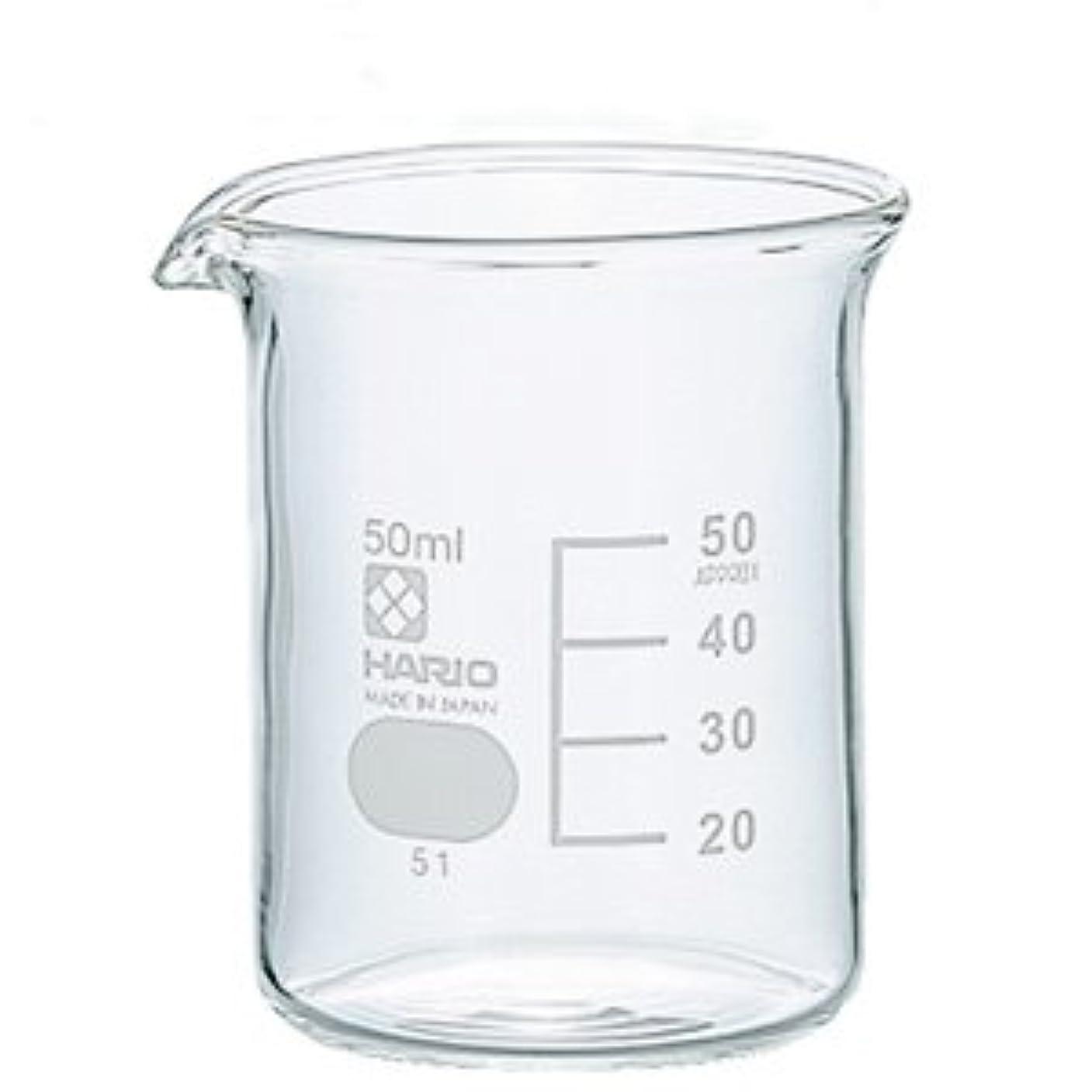 発見リップジャングルガラスビーカー 50ml 【手作り石鹸/手作りコスメ/手作り化粧品】