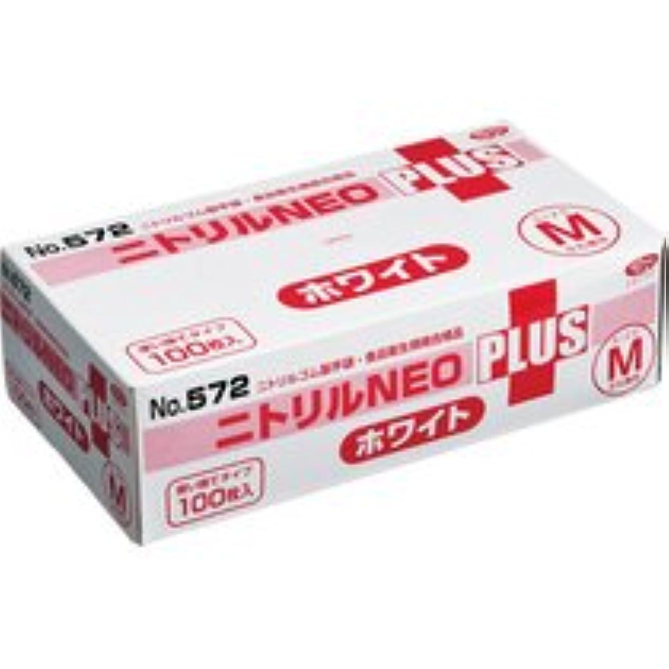 パシフィック折る美しいエブノ ニトリルNEOプラス パウダーイン ホワイト M NO-572 1箱(100枚)