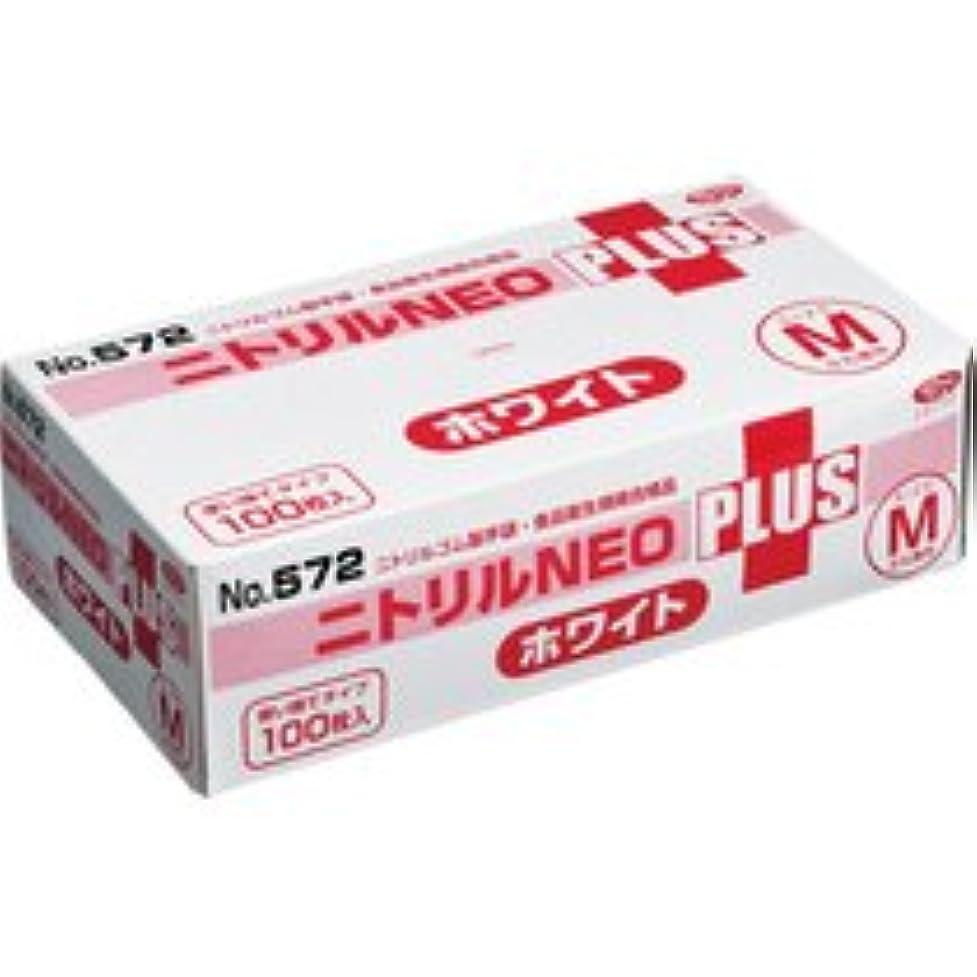 事前バランスリークエブノ ニトリルNEOプラス パウダーイン ホワイト M NO-572 1箱(100枚)