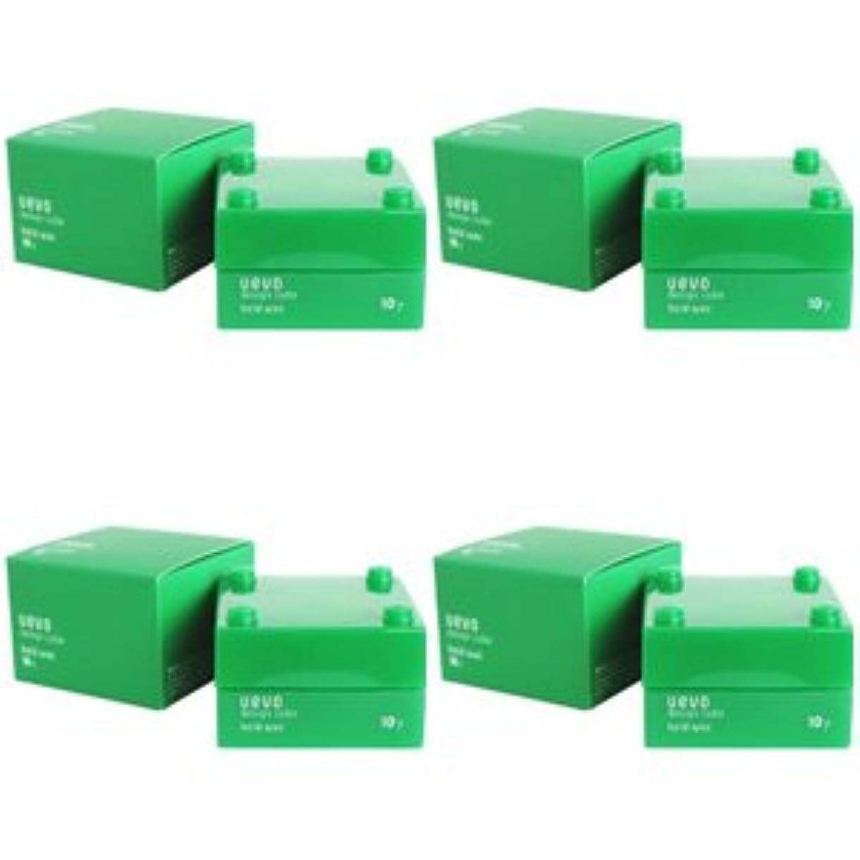 閃光死んでいる涙が出る【X4個セット】 デミ ウェーボ デザインキューブ ホールドワックス 30g hold wax DEMI uevo design cube