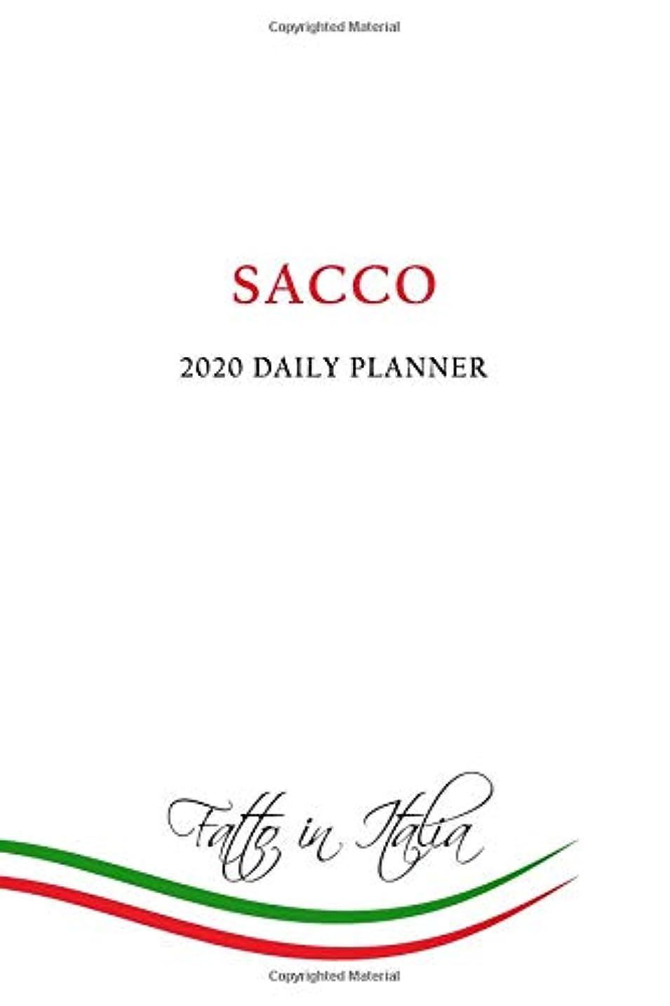 郵便番号いま逆2020 Daily Planner: Sacco Family
