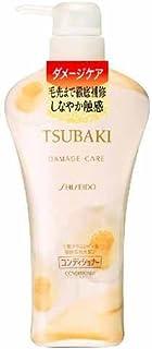 資生堂 TSUBAKI ツバキ ダメージケアコンディショナー ジャンボ 550ml 1個