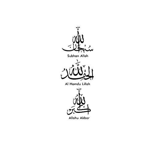 Lenfesh_accesorio Cita Inspirada Tallada a Mano árabe Pintada Pegatinas de Pared Pegatina Musulmana Letras Negras calcomanías para Sala de Estar Fondo Decorativo