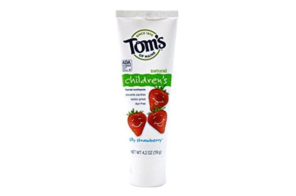 処理するどこでもアジア人Tom's of Maine【トムズオブメイン 子供用歯磨き粉 シリーストロベリー】 【並行輸入品】