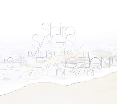 """【発売日未定】【メーカー特典あり】Shiro SAGISU Music from""""SHIN EVANGELION""""(ステッカー付き)"""