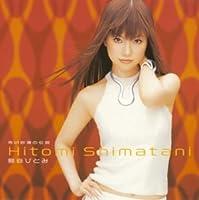 AKAI SABAKU NO DENSETSU by HITOMI SHIMATANI (2003-02-26)