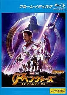 アベンジャーズ インフィニティ・ウォー Blu-ray 【レンタル落ち】