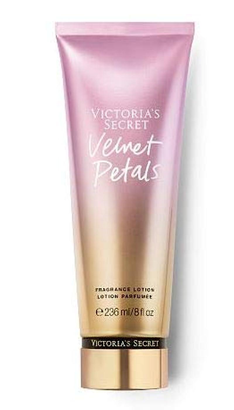 くしゃみ透明に効果的にVictoria's Secretヴィクトリアシークレット Velvet Petals 236ml [並行輸入品]