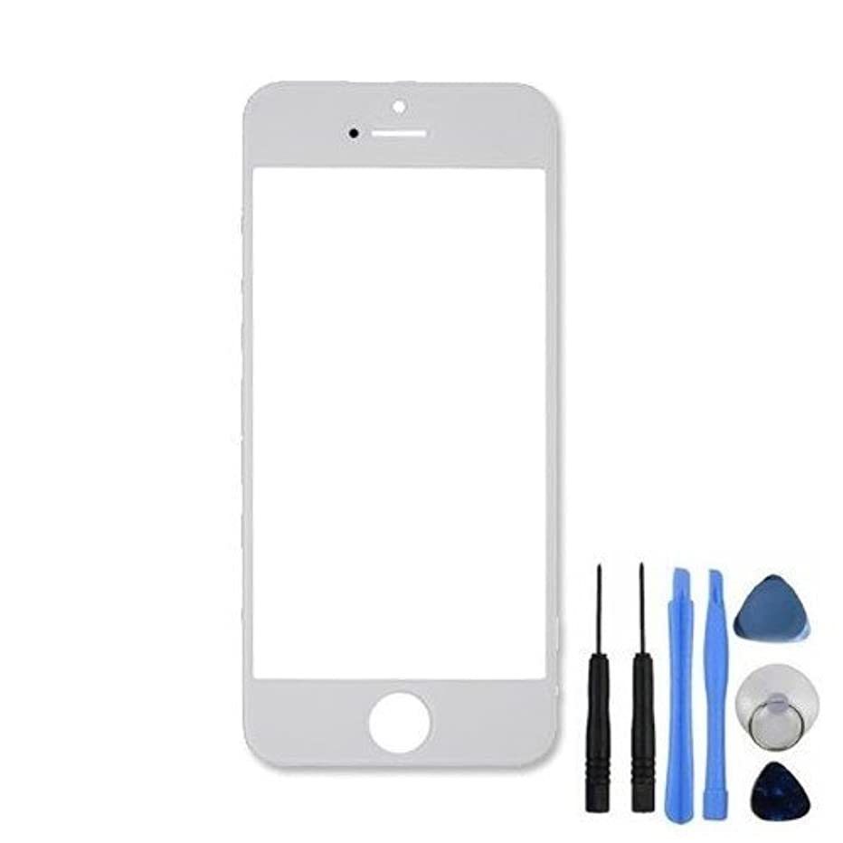 White Replacement Front Outer Screen Glass Lens Cover LCD for iPhone 7 Plus and Screw Tools Kit