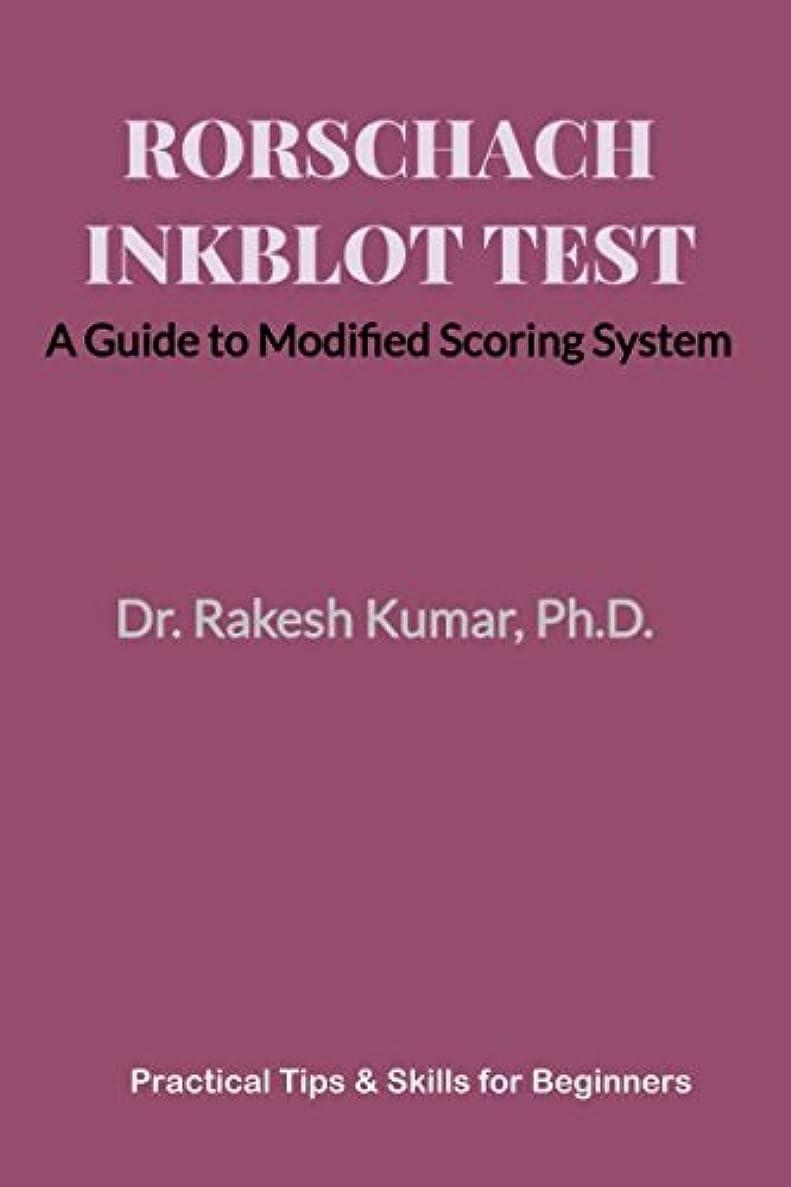 後世普遍的な樹皮Rorschach Inkblot Test: A Guide to Modified Scoring System