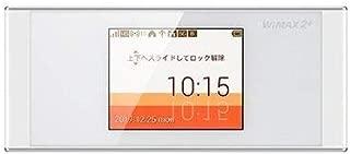 au Speed Wi-Fi NEXT W05 ホワイト シルバー HWD36SWA