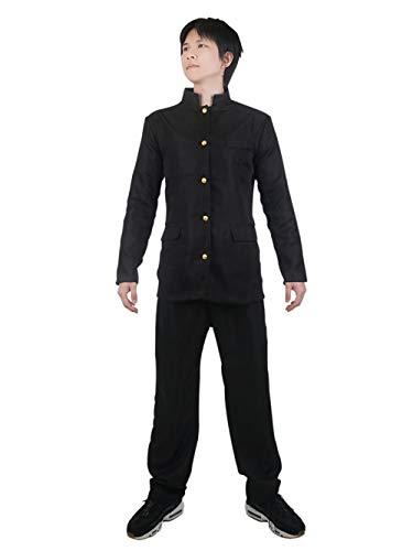 CoolChange Japanische Schuluniform für Jungen | Gakuran Uniform | Schwarz | Größe: S