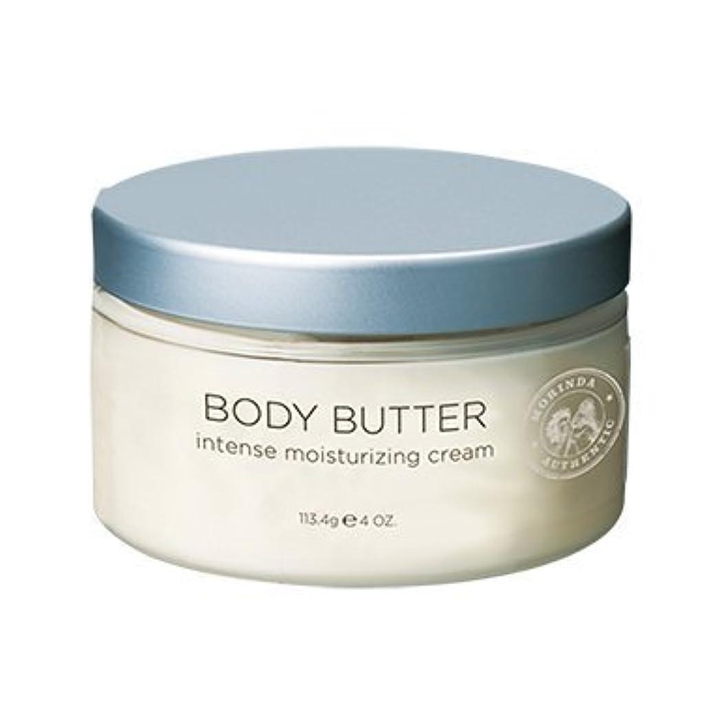 動力学マークされた電話モリンダ MORINDA ボディー バター ボディ用 クリーム タヒチアンノニ Body Butter Cream