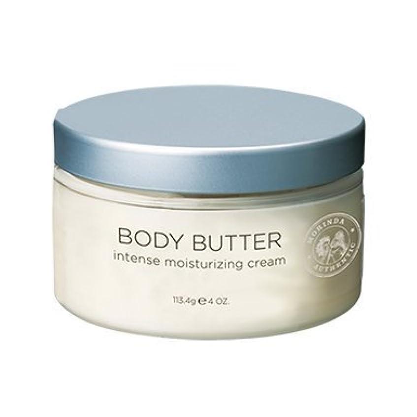 スリムキャップレールモリンダ MORINDA ボディー バター ボディ用 クリーム タヒチアンノニ Body Butter Cream