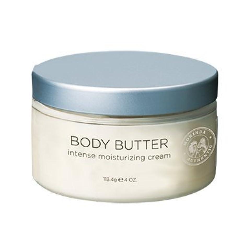 ラフ計算する居眠りするモリンダ MORINDA ボディー バター ボディ用 クリーム タヒチアンノニ Body Butter Cream