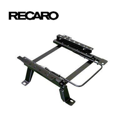 Recaro 72088002A Sitz
