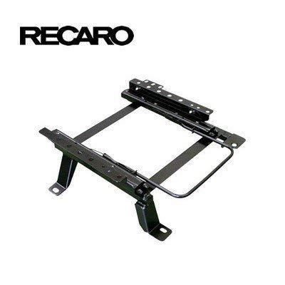 Recaro R333