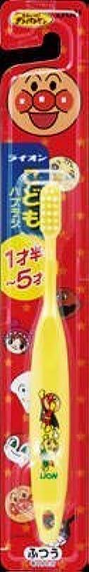 可動式懲戒しなやかなライオン こどもハブラシ 1.5-5才用(ふつう) ギザギザカットの子供用歯ブラシ×120点セット (4903301017134)