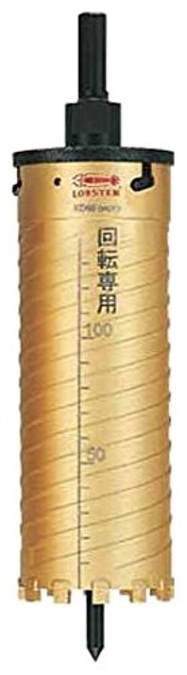 くるみ将来の策定するエビ ダイヤモンドコアドリル 100mm シャンク13mm KD100