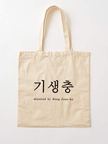 Générique Ho Korean Joon South Bong Sombrilla Korea Cinema   Bolsas de lona con asas, bolsas de la compra de algodón duradero