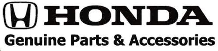 Honda Genuine 64721-S5A-300ZZ Wheel Arch Extension