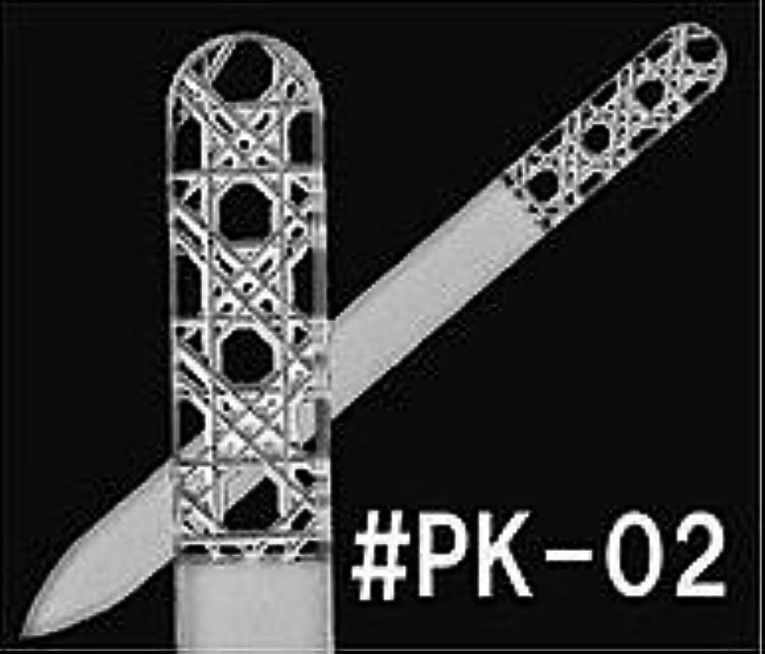 ロッドカメ熟達した【ブラジェク】 ガラス爪やすり 140mm 両面タイプ ボヘミアカットPK02