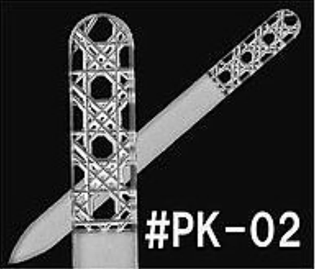 横たわるサロン見える【ブラジェク】 ガラス爪やすり 140mm 両面タイプ ボヘミアカットPK02