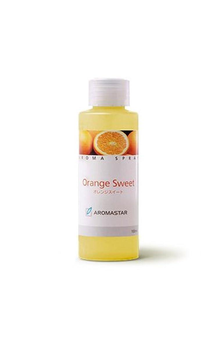 コーヒーリレー光AROMASTAR(アロマスター) アロマスプレー オレンジ 100ml詰替用(ボトル)