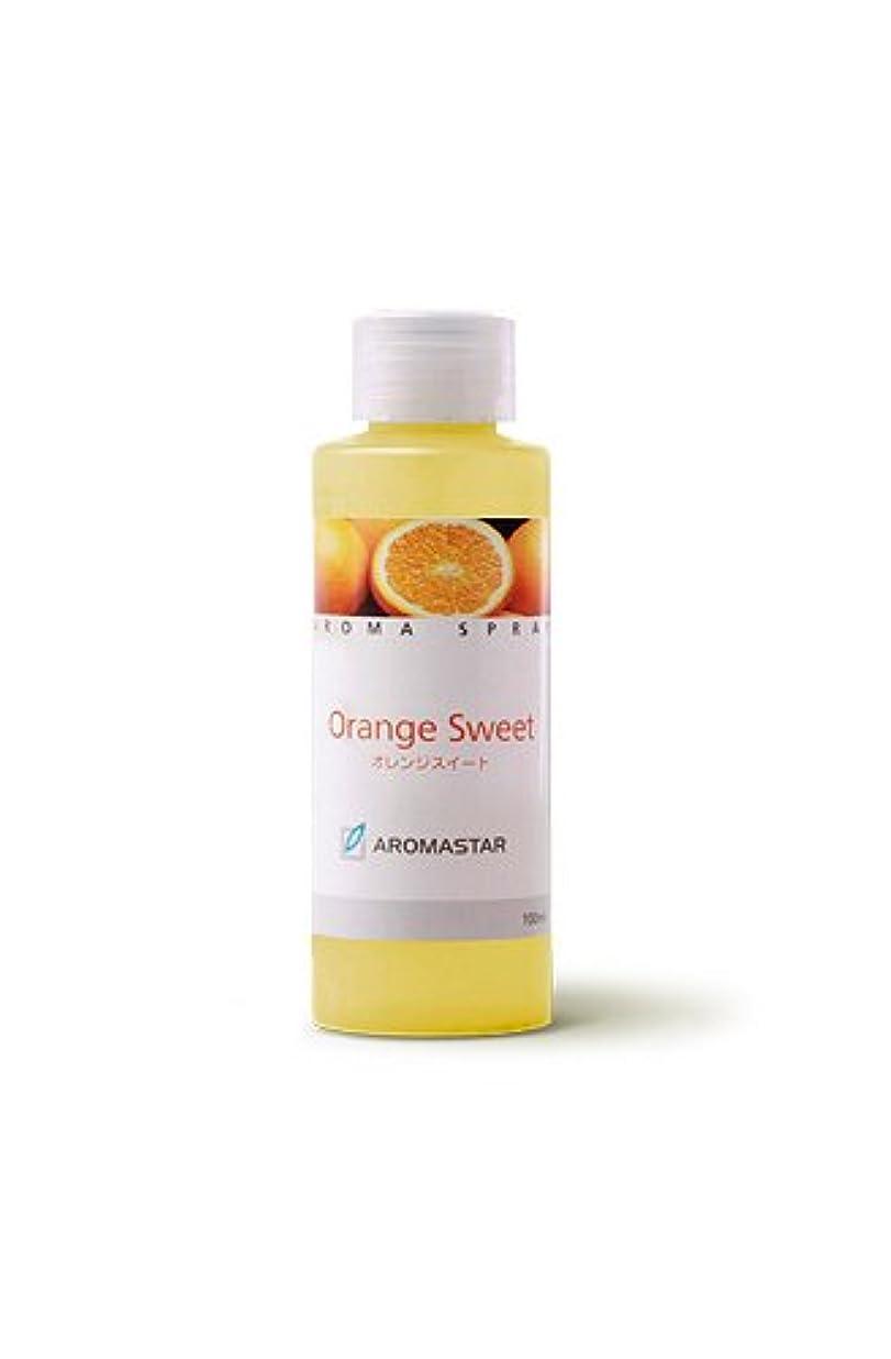 と日飲料AROMASTAR(アロマスター) アロマスプレー オレンジ 100ml詰替用(ボトル)