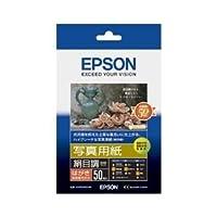エプソン(EPSON) 写真用紙<絹目調> (ハガキ/50枚) KH50MSHR AV デジモノ パソコン 周辺機器 用紙 写真用紙 top1-ds-826692-ak [簡易パッケージ品]